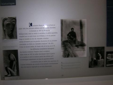 Muzeul Brancusi - Paris, 2008-06-15 (2)